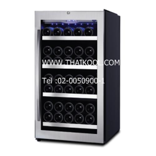 ตู้แช่ไวน์ 50 ขวด รุ่น SWV-0505