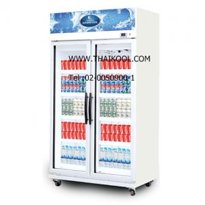 ตู้แช่เย็น 2 ประตู รุ่น MPM-0753