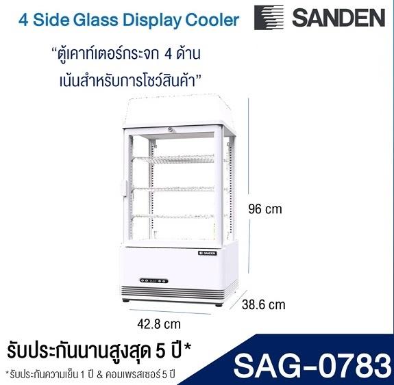 SAG-0783