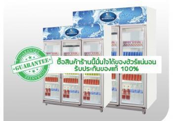 การใช้งานตู้แช่เย็นที่มีรับประกันสินค้า