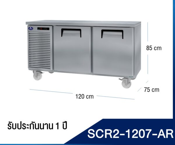 SCR2-1207-AR-