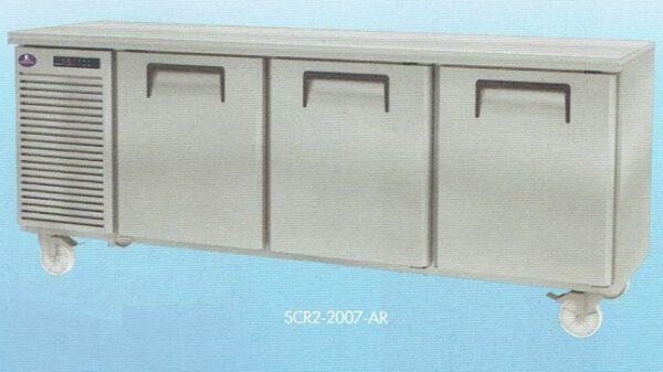 SCR2-2007-AR