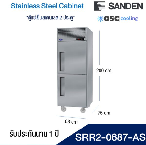 SRR2 0687-AS